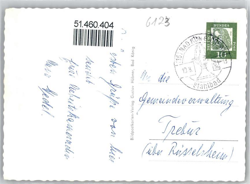 Fenster Helm Bad König : Details zu 51460404  Bad Koenig Pension Schaefer